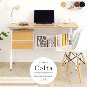 パソコンデスク オフィスデスク リビングデスク 書斎机 115cm幅 デスク Colta(コルタ) 2色対応