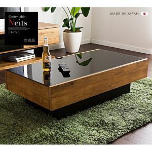センターテーブル neits (ネイツ) 幅105cm 日本製|superkagu