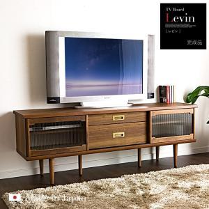 テレビボード levon (レビン) 160ローボード 日本製|superkagu