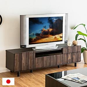 テレビボード RESE(レセ)145ローボード 日本製 アカシア無垢|superkagu