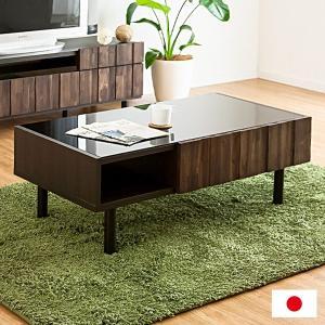 センターテーブル RESE(レセ)幅105cm アカシア無垢|superkagu
