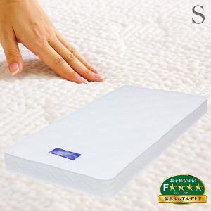 マットレス シングルサイズ 圧縮梱包 ポケットコイルマットレス 195×97cm|superkagu