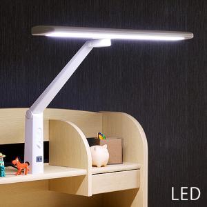 無段階調光機能/コンセント付 T型 LED デスクライト デスク ライト デスク照明 スタンドライト...