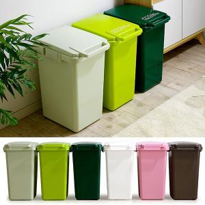 日本製 ゴミ箱 ごみ箱 ダストボックス エコ コンテナスタイル 45L ふた付き 6色対応|superkagu