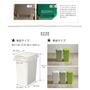 日本製 ゴミ箱 ごみ箱 ダストボックス エコ コンテナスタイル 45L ふた付き 6色対応|superkagu|02