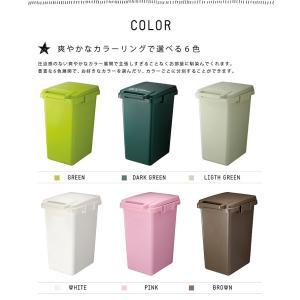 日本製 ゴミ箱 ごみ箱 ダストボックス エコ コンテナスタイル 45L ふた付き 6色対応|superkagu|03