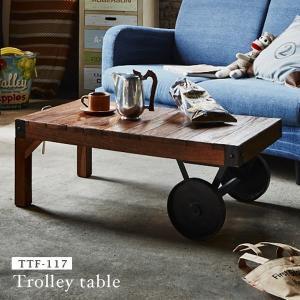 センターテーブル ヴィンテージ 車輪付き trolley table (トロリーテーブル)|superkagu