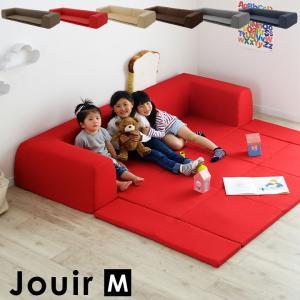フロアソファ ローソファ カバーリングソファ Jouria(ジュイール) Mサイズ 6色対応 安心の日本製|superkagu