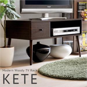 テレビラック KETE(ケテ) TV-800|superkagu
