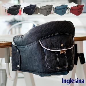 テーブルチェアー  ベビーチェア Inglesina fast ブルーレーベル イングリッシーナ フ...