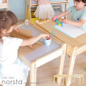 7c003963c59f1f 3段階昇降式 子供用机 キッズデスク 木製 キッズテーブル ミニテーブル norsta Little desk(ノスタ リトルデスク) ナチュラル /グレー
