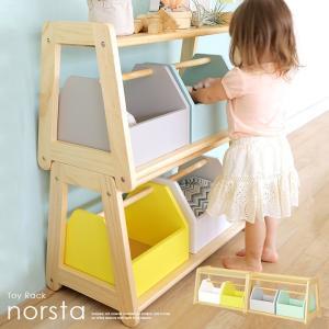 完成品 木製 おもちゃ収納 おもちゃ箱 トイボックス 子供部屋 子供用 おしゃれ トイラック norsta(ノスタ)|superkagu