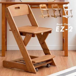 学習机椅子 木製 学習チェア 勉強椅子 椅子 キャスター付 ...