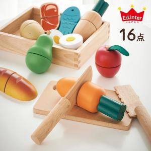 ままごとセット 木製 知育玩具 3歳〜 森の遊び道具シリーズ ままごといっぱい13点セット+おなべ4点セット superkagu