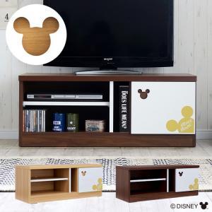 完成品 国産 テレビ台 テレビボード ロータイプ ローボード ディズニー テレビボード Viola(ビオラ) 2色対応 37V型まで対応|superkagu