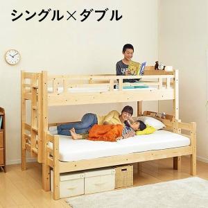 二段ベッド 2段ベッド 親子ベッド 添い寝ができる 二段ベット kinion(キニオン) シングル×ダブル 2色対応の写真