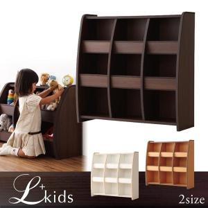完成品 おもちゃ箱 L'kids (エルキッズ) 3色対応 幅93cm 高さ3段 ラージサイズ 日本製|superkagu