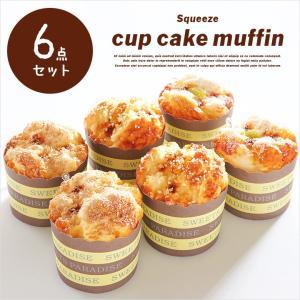 おもちゃ スクイーズ パン お店屋さんごっこ パン屋さん お菓子屋さん 低反発 Squeeze cup cake muffin(スクイーズ カップケーキマフィン) 6個セット superkagu