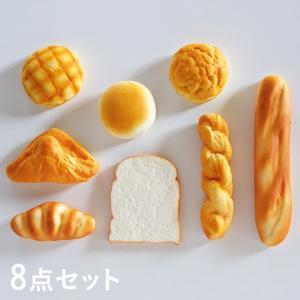 おもちゃ スクイーズ パン お店屋さんごっこ パン屋さん 低反発 「squishy」やわらか〜い!パンスクイーズ 8個セット superkagu