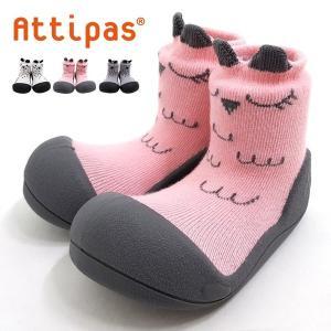ベビーシューズ ベビー シューズ 赤ちゃん 靴 baby shoes Attipas Cutie(ア...