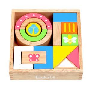 おもちゃ 積み木 音が鳴る 知恵玩具 サウンドブロックス 15ピース ベビー キッズ 子供 赤ちゃん...