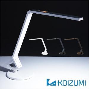 照明 LED デスクライト LEDデスクライト 目に優しい KOIZUMI コイズミ スタンドアーム...