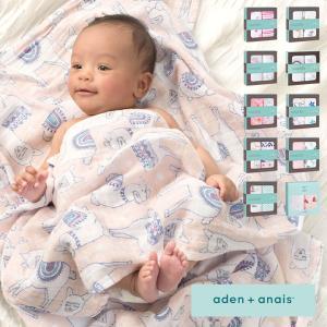 日本正規品/モスリンコットン100%使用 全11種 おくるみ アフガン ガーゼ 乳児 赤ちゃん ベビ...