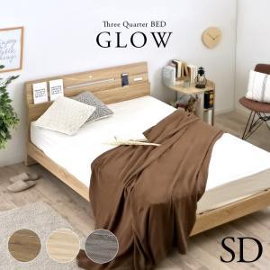 LEDライト/2口コンセント付き セミダブルベッド ベッドフレーム フレーム ベッド スノコ すのこ...