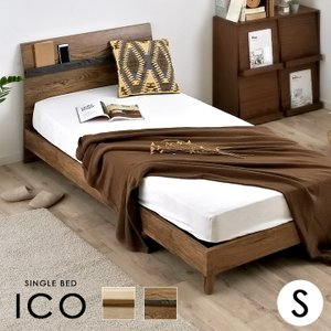シングルベッド ベッドフレーム フレーム シングル ベッド bed スマホスタンド アンティーク調 ...
