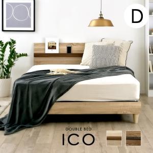 ダブルベッド ベッドフレーム フレーム ダブル ベッド bed スマホスタンド アンティーク調 木製...