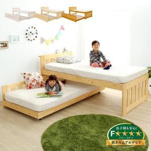 親子ベッド 親子二段ベッド 親子2段ベッド 二段ベッド 2段ベッド シングルベッド 収納ベッド Pa...