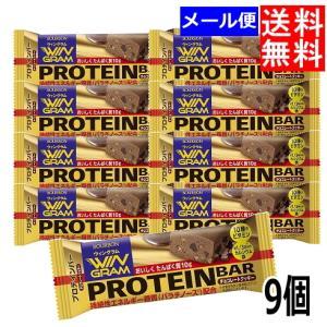 【3167】☆4 ブルボン プロテインバー チョコレートクッキー プロティン(WG)40g×9個セット superkid