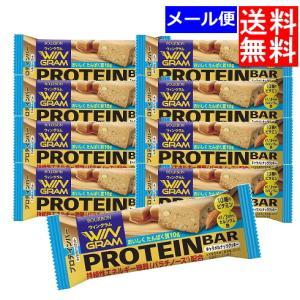 【3167】☆4 ブルボン プロテインバー キャラメルナッツクッキー プロティン(WG)40g×9個セット ウィングラム superkid