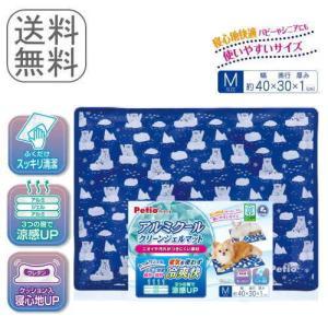 【4632】☆4 ペティオ アルミクールクリーンジェルマット M 【犬猫用】 株式会社Petio superkid