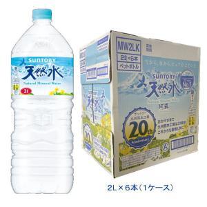 【6221】☆9  ミネラルウォーター 水 サントリー 天然水 阿蘇 2L×6本入(1ケース)2リットル 12L 阿蘇の天然水 superkid