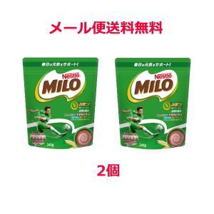 【6213】☆3 【便送料無料】 ネスレ ミロ オリジナル 240g×2個 【Nestle】MILO|superkid