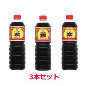 【6213】☆8  こいくちしょうゆ(本醸造) ゴールデン紫あまくち1L×3本セット (1628)フンドーキン|superkid