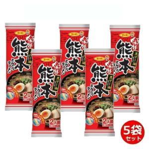 【6213】☆3 【メール便送料無料】 サンポー 棒状 九州熊本とんこつラーメン×5袋セット 黒マー油仕上げ |superkid