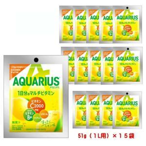 【6221】☆4 アクエリアス 1日分のマルチビタミン パウダー (粉末) 51g(1L用)×15袋 コカ・コーラ 粉末清涼飲料 期間限定|superkid