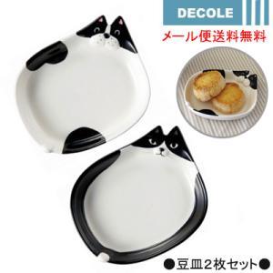 【2841】☆4 デコレ豆皿 2枚セット(ペア)  DOC(DY-37245)&CAT(DY-37246) 犬 猫 皿 フレンチブル ハチワレ|superkid