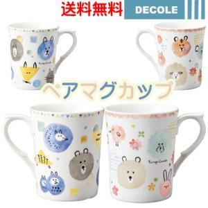 【2841】☆8 デコレ DECOLE ペアマグカップ ピンク&ブルー(TC-37571)(TC-37572) グッズ ギフト プレゼント superkid