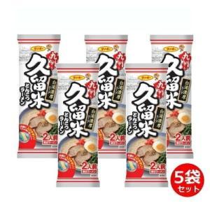 【6213】☆3 サンポー 棒状 九州久留米とんこつラーメン×5袋セット 秘伝スープ付|superkid