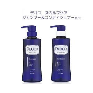 【2058】☆8 ロート製薬 DEOCO デオコ スカルプケアシャンプー(350ml)& スカルプケアコンディショナー(350g)のセット|superkid