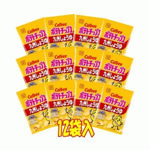 【6310】☆7 カルビー ポテトチップス  九州しょうゆ 58gx12袋|superkid