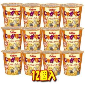 【6310】☆7 カルビー じゃがりこ 九州しょうゆ味 52gx12個(1ケース)|superkid