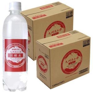 【6221】☆11 炭酸水 水 九州あわ水 ペットボトル1.5L×16本 北斗 カロリーゼロ 塩分ゼロ 超軟水 保存料不使用 superkid