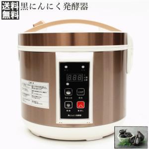 【4454】☆7 黒にんにく発酵器  AZ-1000|superkid