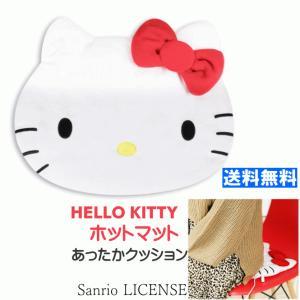 【4753】☆8 HELLO KITTY ハローキティ ホットマット USB HEATING PAD ホットクッション Sanrio LICENSE|superkid
