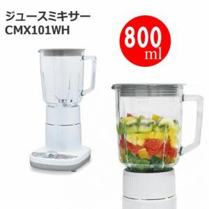 【4454】☆8  ジュースミキサー 株式会社シィー・ネット C:NET|superkid