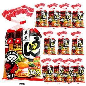 【6213】☆8 五木食品 うどん3食入り564g×12袋(1ケース)スープ付 業務用にも superkid